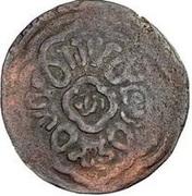 "Dirham - Genghis Khan ""Chingiz Khan"" - 1206-1227 AD (Broad flan) – reverse"