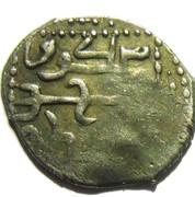 Dirham - Möngke (Bolghar mint) – obverse