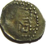 Dirham - Möngke (Bolghar mint) – reverse
