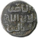 "Jital - Temp. Genghis Khan ""Chingiz Khan"" - 1206-1227 AD – obverse"