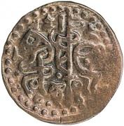 "Jital - Genghis Khan ""Chingiz Khan"" - 1206-1227 AD (Qunduz mint) – obverse"