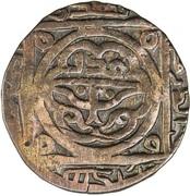 """Jital - Genghis Khan """"Chingiz Khan"""" - 1206-1227 AD (Qunduz mint) – reverse"""
