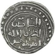 "Dirham - Genghis Khan ""Chingiz Khan"" - 1206-1227 AD (Ghazna mint) – obverse"