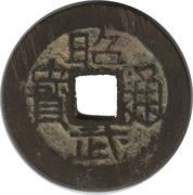 1 Cash - Zhaowu – obverse