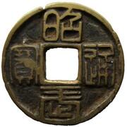 1 Cash - Zhaowu (Seal script) – obverse