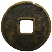 1 Cash - Zhaowu (Seal script) – reverse