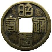 10 Cash - Zhaowu (Seal script) – obverse