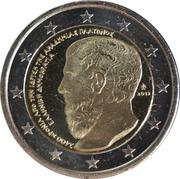 2 Euro (Platonic Academy) -  obverse
