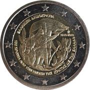 2 Euro (Crete) -  obverse