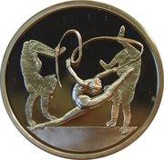 10 Euro (Rhythmic Gymnastics) -  reverse