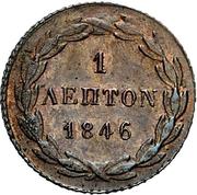 1 Lepton - Othon – reverse