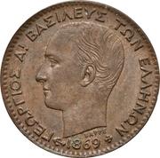 1 Lepton - George I (1st portrait) – obverse