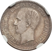 50 Lepta - George I (1st portrait) -  obverse