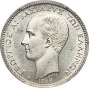 1 Drachme - George I (1st portrait) -  obverse