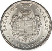 1 Drachme - George I (1st portrait) -  reverse