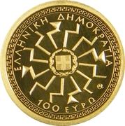 100 Euro (Zeus) – obverse