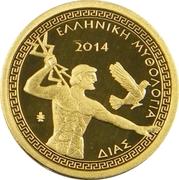 100 Euro (Zeus) – reverse