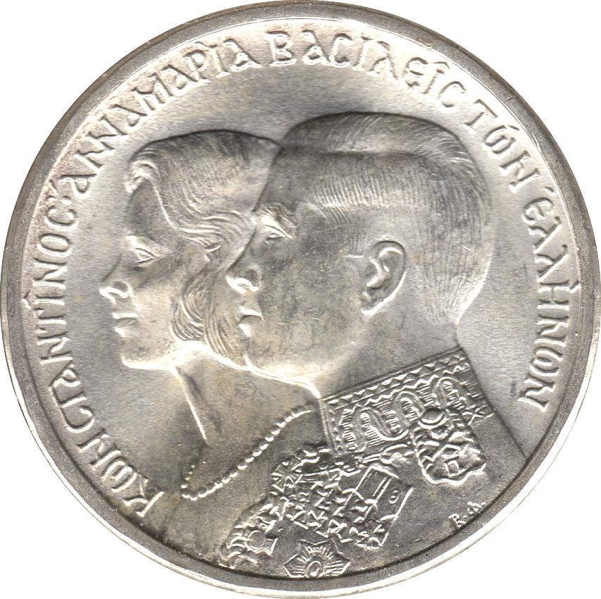 1964 GREECE 30 DRACHMAI SILVER COIN IN UNCIRCULATED