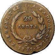 20 Lepta - Ioannis Kapodistrias – reverse