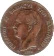 2 Lepta - George I (2nd portrait) – obverse