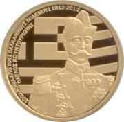 100 Euro (Balkan Wars) -  obverse