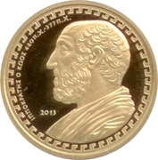 200 Euro (Hippocrates of Cos) – reverse
