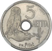 5 Lepta - George I (Pattern strike) – reverse