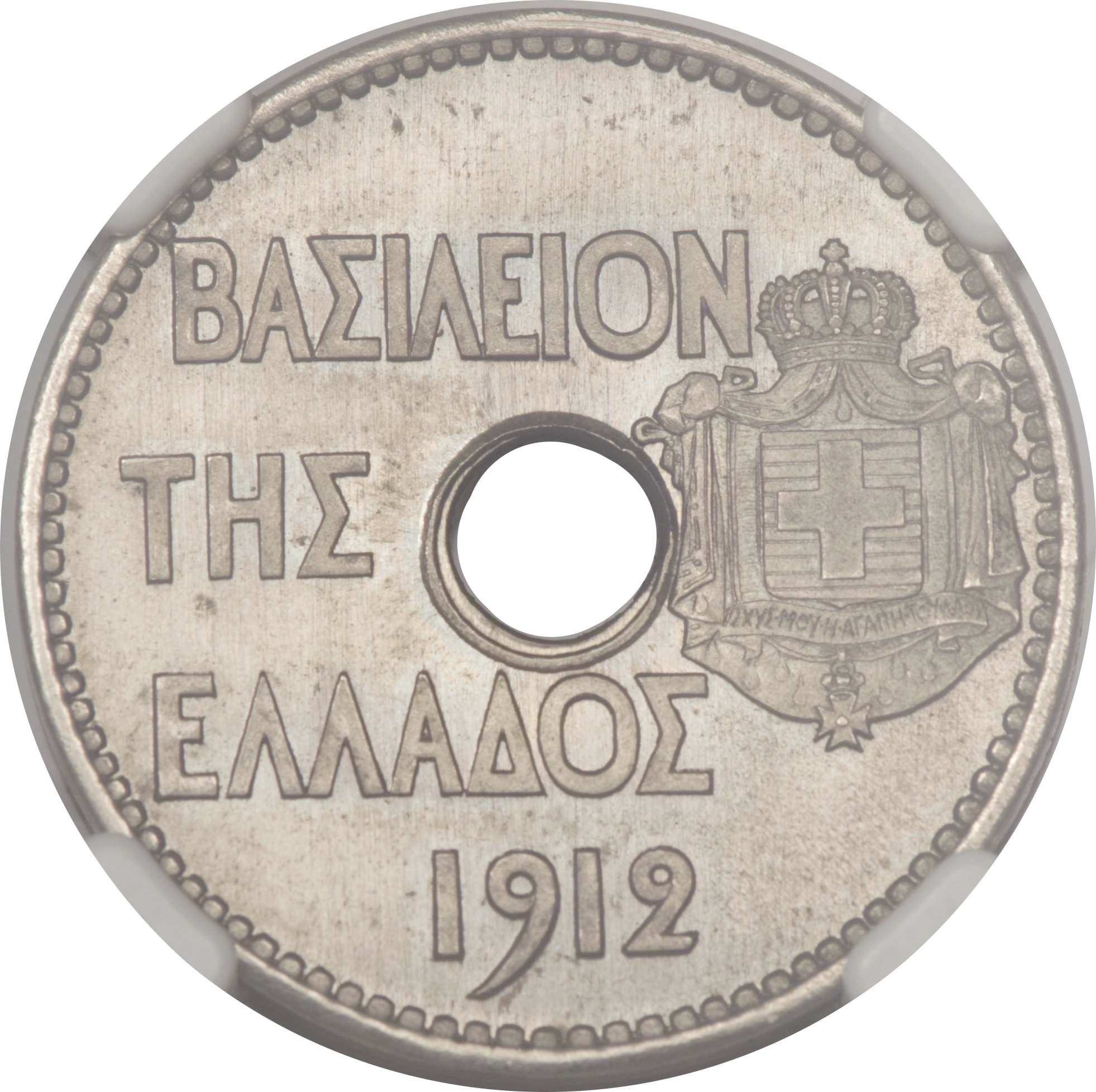 1 Coin Only 20 Available 1912 Greece 10 Lepta Circulated