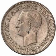 10 Lepta - George I (1st portrait) -  obverse