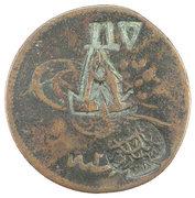 20 Para (Countermarked in Arabic on Turkey KM-668.2) – obverse