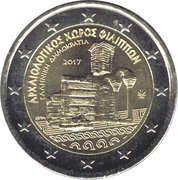 2 Euro (Archeological Site of Philippi) -  obverse