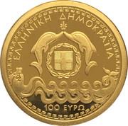 100 Euro (Poseidon) – obverse
