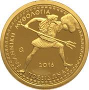 100 Euro (Poseidon) – reverse