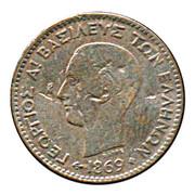 2 Lepta - George I (1st portrait) – obverse