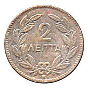 2 Lepta - George I (1st portrait) – reverse