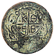 20 Para (Countermarked of ΚΘΕΠ on Turkey KM-668.2, AH1255) – reverse