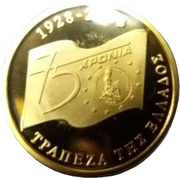 200 Euro (Bank of Greece) – obverse