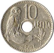 10 Lepta - George I -  reverse