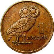 1 Drachma (Regime of the Colonels) -  reverse