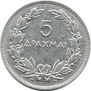 5 Drachmai -  reverse