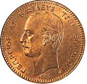 10 Lepta - George I (2nd portrait) -  obverse