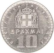 10 Drachmai - Paul I -  reverse