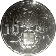 10 Euro (Special Olympic Games - Acropolis) – obverse