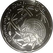 10 Euro (Special Olympic Games - Panathenaiko Kallimarmaro Stadium) – reverse