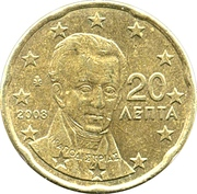 20 Euro Cent (2nd map) -  obverse