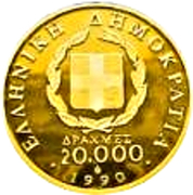 20 000 Drachmes (Italian Invasion of Greece) -  obverse