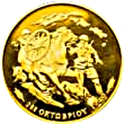 20 000 Drachmes (Italian Invasion of Greece) -  reverse