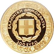 200 Euro (Diogenis) – obverse