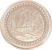 10 Euro (Herodotus) – obverse