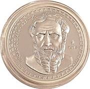 10 Euro (Herodotus) – reverse